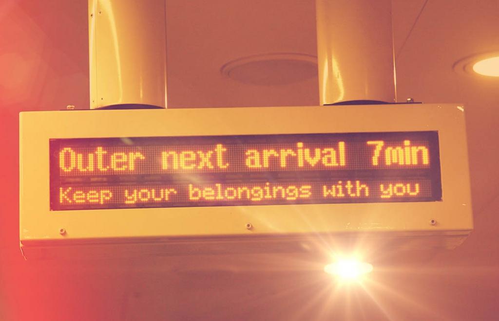 Glasgow Subway next arrival sign